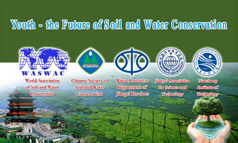 research paper on water conservation Conservation of water water conservation refers to reducing the usage of water and recycling of waste water water conservation research paper.